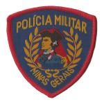Etiqueta Bordada Overloque - Polícia Militar / MG